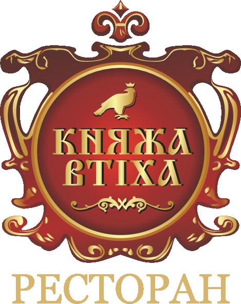 Сеть ресторанов Княжа Втиха